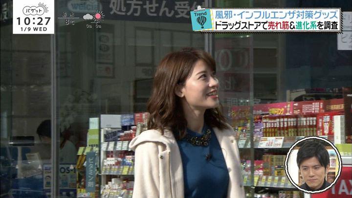 2019年01月09日郡司恭子の画像04枚目