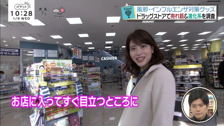 2019年01月09日郡司恭子の画像06枚目
