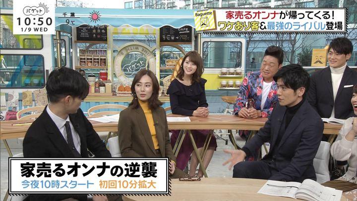 2019年01月09日郡司恭子の画像13枚目