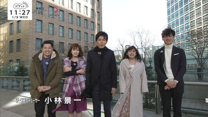 2019年01月09日郡司恭子の画像17枚目