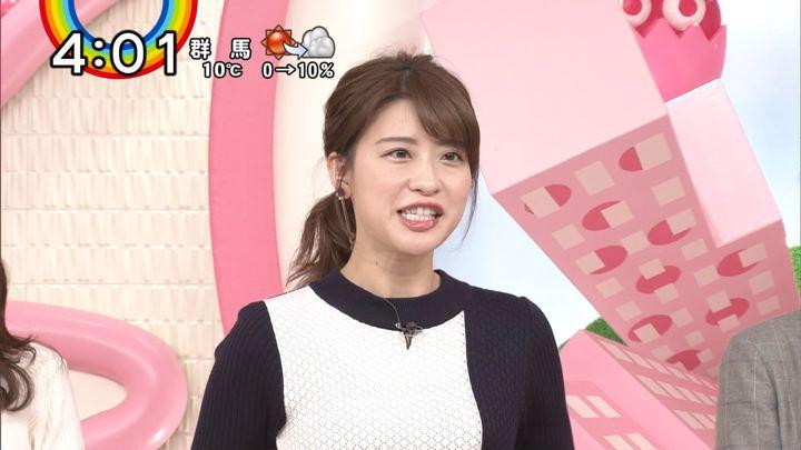 2019年01月14日郡司恭子の画像03枚目