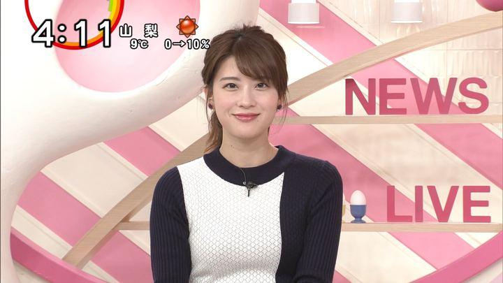 郡司恭子 Oha!4 (2019年01月14日放送 39枚)