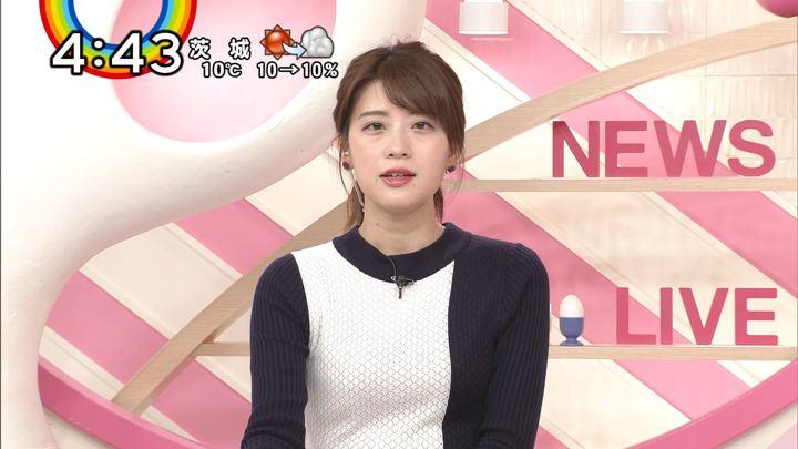 2019年01月14日郡司恭子の画像21枚目