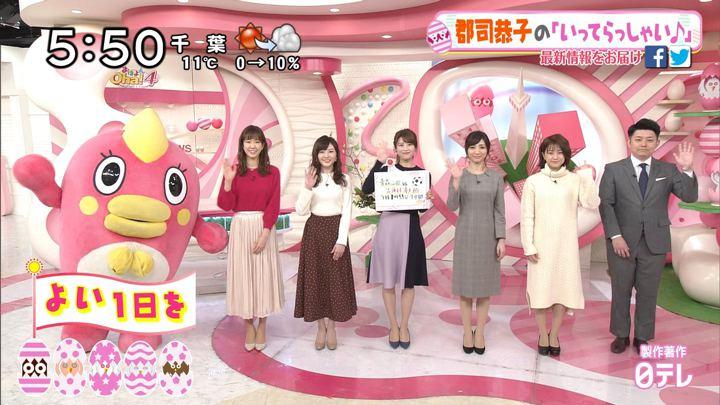 2019年01月14日郡司恭子の画像39枚目