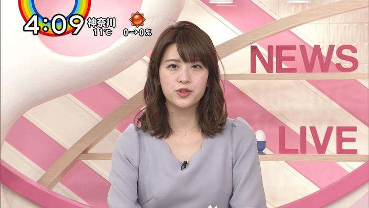 2019年01月21日郡司恭子の画像06枚目