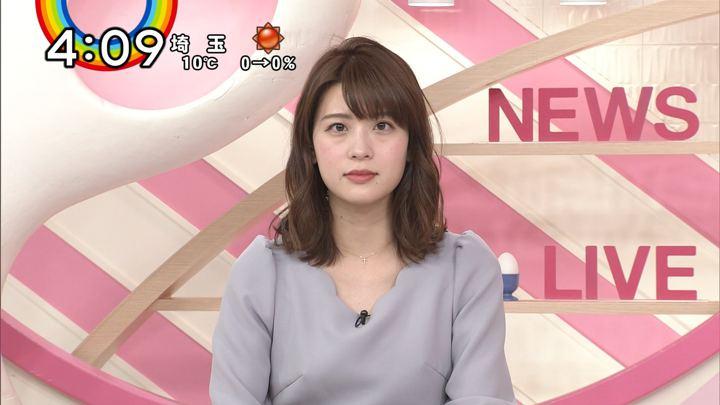 2019年01月21日郡司恭子の画像07枚目