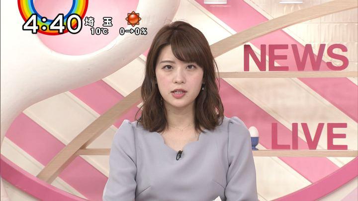 2019年01月21日郡司恭子の画像11枚目