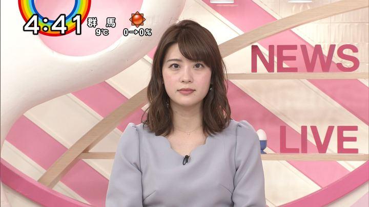2019年01月21日郡司恭子の画像12枚目