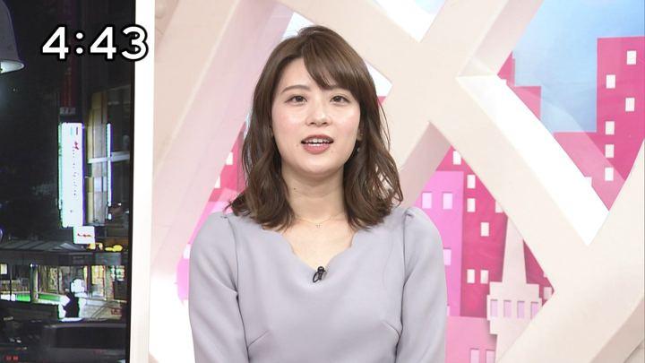 2019年01月21日郡司恭子の画像13枚目