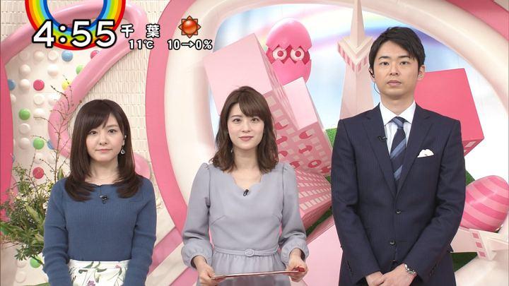 2019年01月21日郡司恭子の画像19枚目