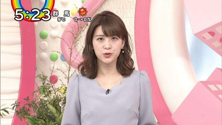 2019年01月21日郡司恭子の画像23枚目
