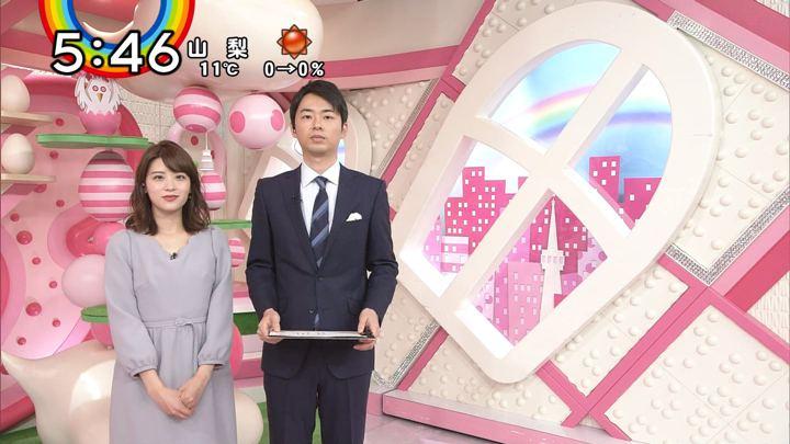 2019年01月21日郡司恭子の画像24枚目