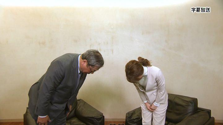 2019年01月27日郡司恭子の画像04枚目