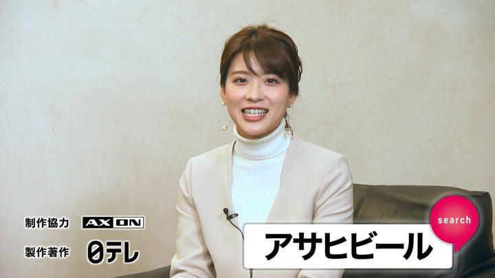 2019年01月27日郡司恭子の画像07枚目