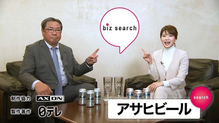 2019年01月27日郡司恭子の画像08枚目