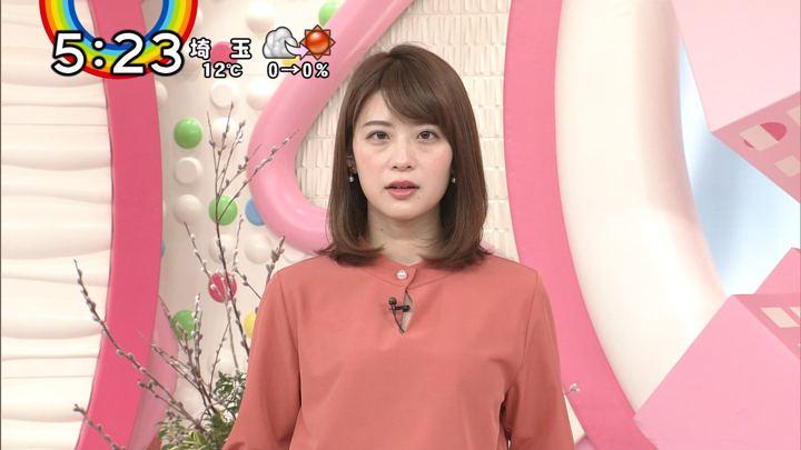 2019年01月28日郡司恭子の画像17枚目