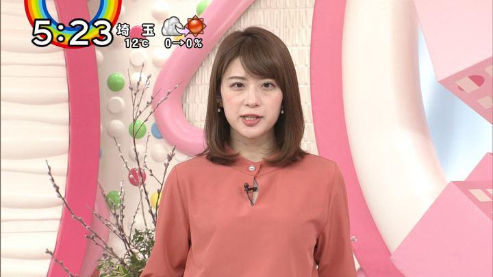 2019年01月28日郡司恭子の画像18枚目