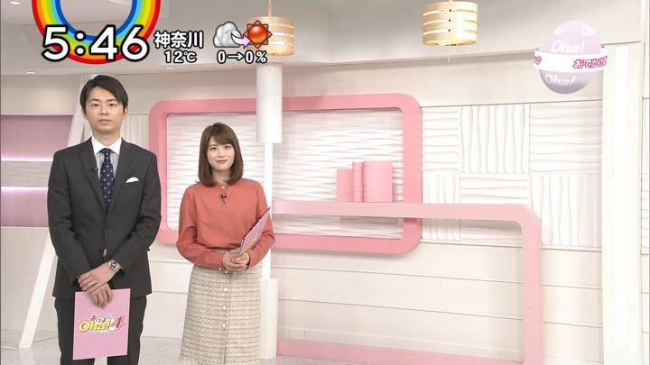 2019年01月28日郡司恭子の画像19枚目