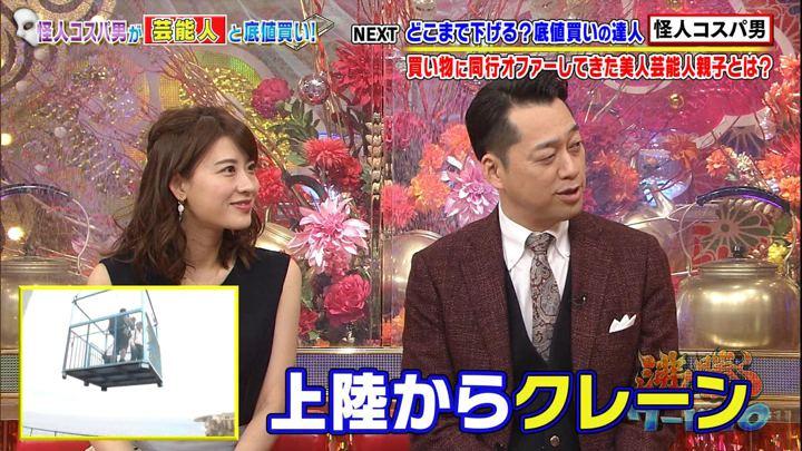 2019年02月01日郡司恭子の画像03枚目