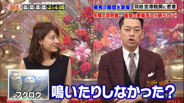 2019年02月01日郡司恭子の画像10枚目