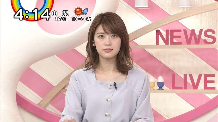 2019年02月04日郡司恭子の画像10枚目