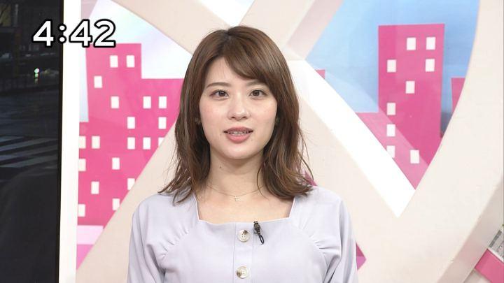 2019年02月04日郡司恭子の画像18枚目