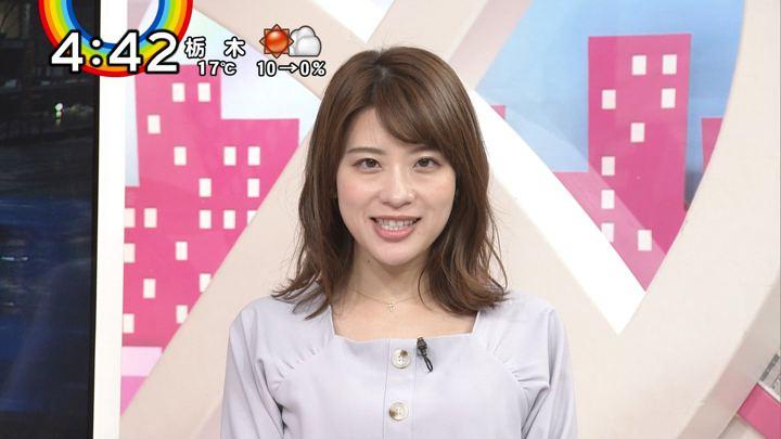 2019年02月04日郡司恭子の画像19枚目