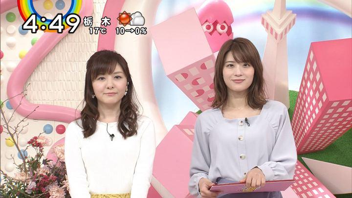 2019年02月04日郡司恭子の画像25枚目