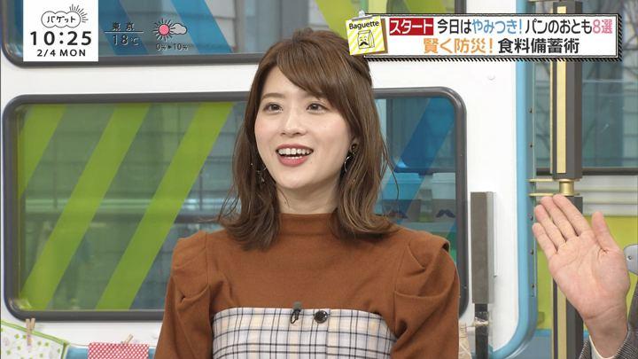 2019年02月04日郡司恭子の画像37枚目