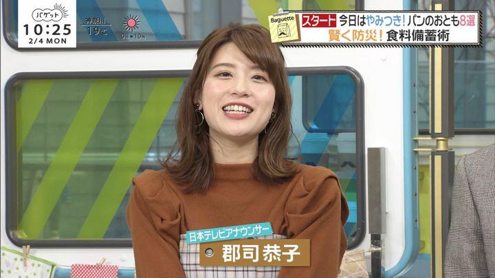 2019年02月04日郡司恭子の画像38枚目