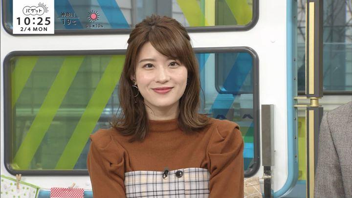 2019年02月04日郡司恭子の画像40枚目