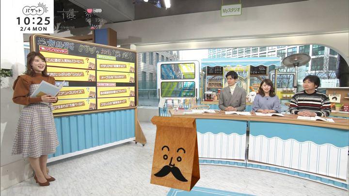 2019年02月04日郡司恭子の画像41枚目