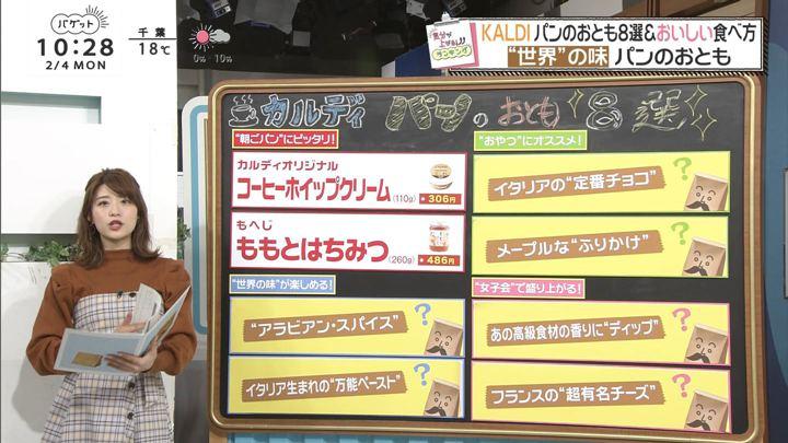 2019年02月04日郡司恭子の画像43枚目