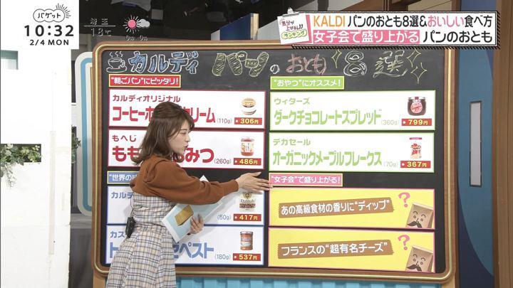 2019年02月04日郡司恭子の画像45枚目