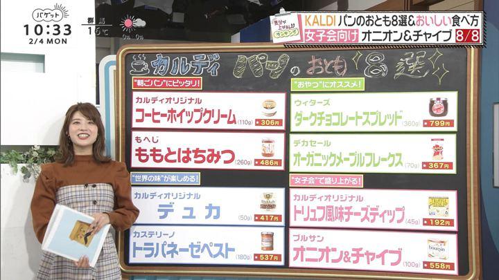 2019年02月04日郡司恭子の画像46枚目