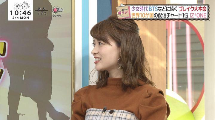 2019年02月04日郡司恭子の画像47枚目