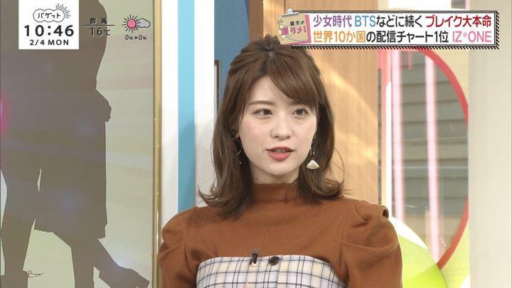 2019年02月04日郡司恭子の画像49枚目