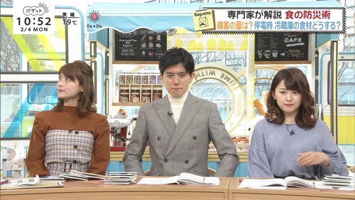 2019年02月04日郡司恭子の画像51枚目