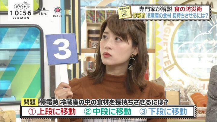 2019年02月04日郡司恭子の画像52枚目