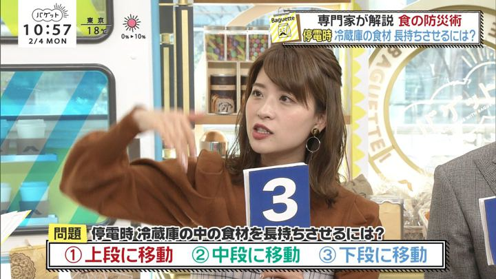2019年02月04日郡司恭子の画像53枚目