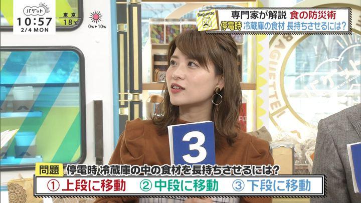 2019年02月04日郡司恭子の画像54枚目