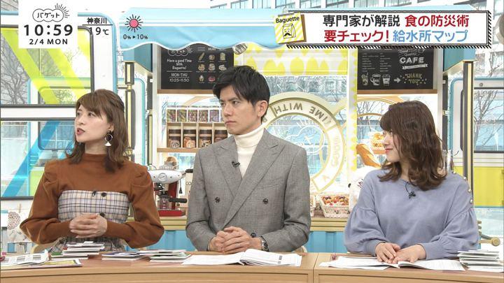 2019年02月04日郡司恭子の画像55枚目