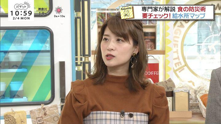 2019年02月04日郡司恭子の画像56枚目