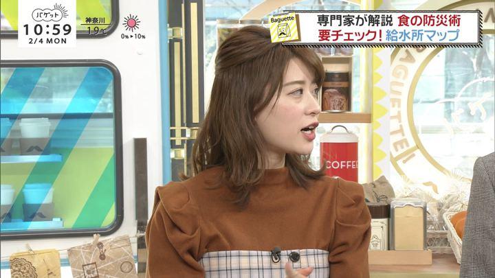 2019年02月04日郡司恭子の画像57枚目