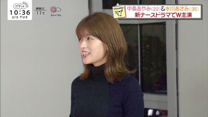 2019年02月05日郡司恭子の画像29枚目