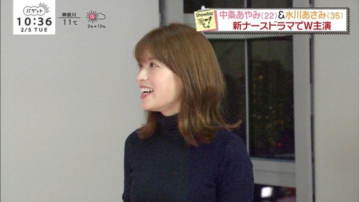 2019年02月05日郡司恭子の画像30枚目