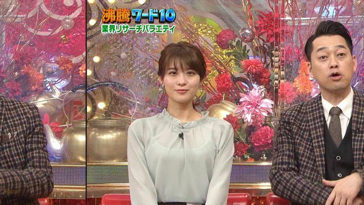 2019年02月08日郡司恭子の画像10枚目