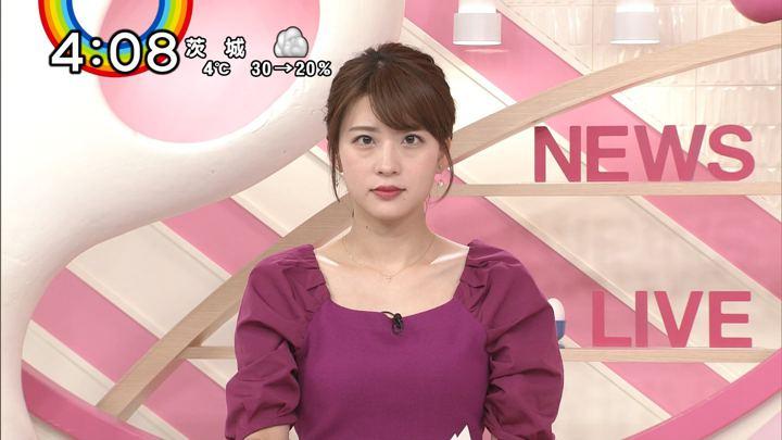 2019年02月11日郡司恭子の画像04枚目