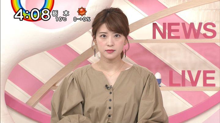 2019年02月12日郡司恭子の画像05枚目