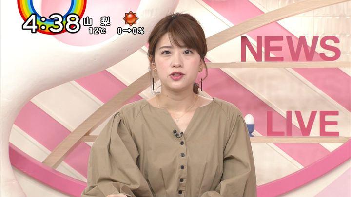 2019年02月12日郡司恭子の画像12枚目